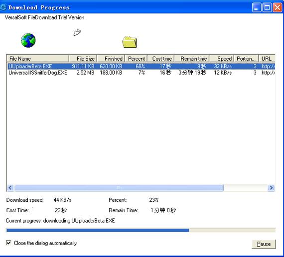 Download Component 3.02 Screenshot