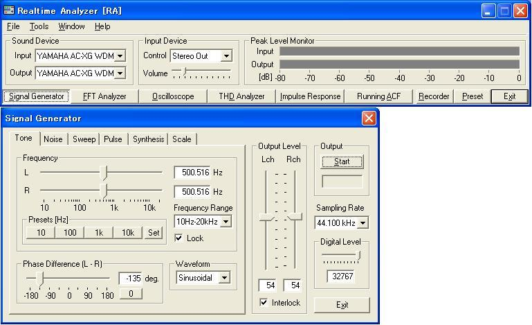 DSSF3 Basic 5.1.x.x Screenshot